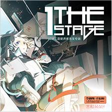 VOCALOID言和官方專輯「The Stage1」