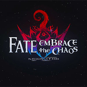 同人遊戲『Fate/Embrace the Chaos』